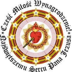 logo-strazowe-polskie-napisy-bez-tla-250x250